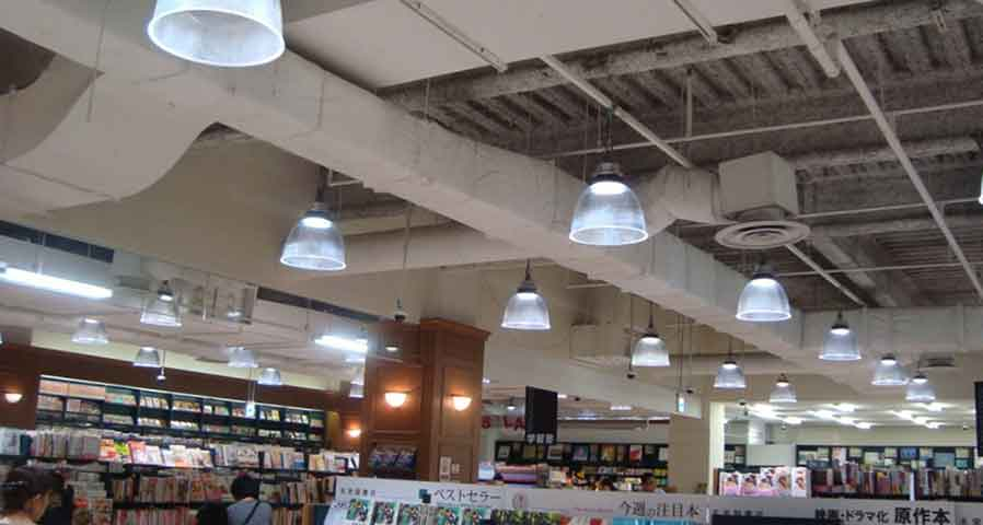 Everything You Need to Know About High Bay Lighting - Blog Image